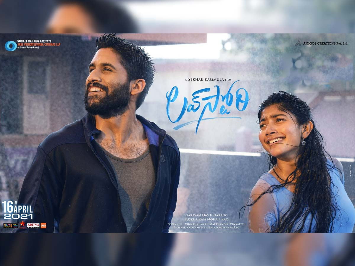 Adolescent problem in Naga Chaitanya and Sai Pallavi Love story