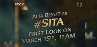 Alia Bhatt First Look from RRR on 15thMarch