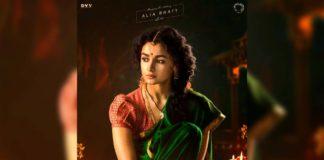 Alia Bhatt first look as Sita from RRR