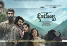 Aranya movie Review