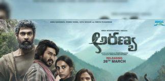 Aranya movie Review