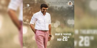 Balakrishna Ugadi treat on the way