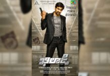 COVID problems for Ravi Teja's Khiladi