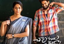 Chaavu Kaburu Challaga 2 Days AP/TS Box office Collections