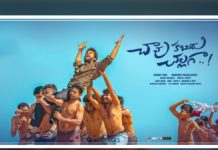 Chaavu Kaburu Challaga 3 Days Worldwide Box office Collections