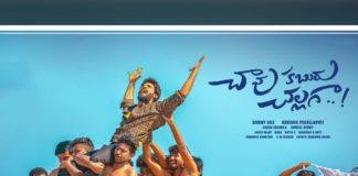 Chaavu Kaburu Challaga3 Days Worldwide Box office Collections