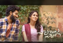 Chaavu Kaburu Challaga closing Collections