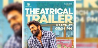 Chaavu Kaburu Challaga theatrical trailer on 5th March