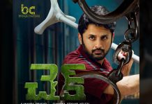 Check 3 Days Worldwide Box Office Collections
