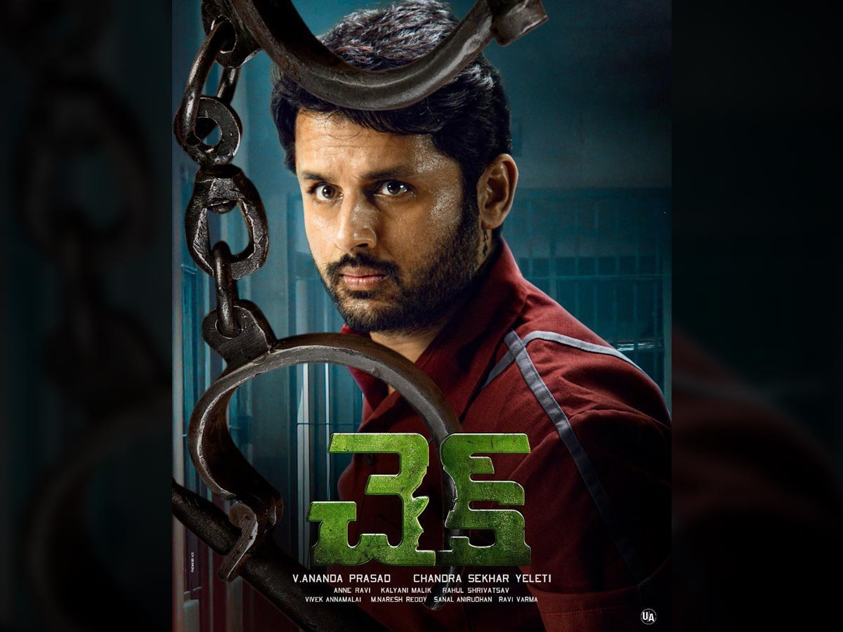 Check 4 Days Worldwide Box Office Collections report