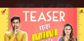 Ek Mini Katha teaser review All about Hero small Size