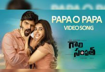 Gaali Sampath: Papa O Papa song review