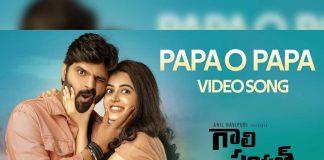 Gaali Sampath: Papa O Papa song review