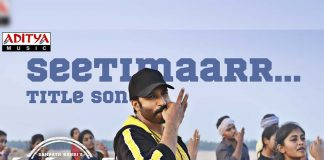 Gopichand Seetimaarr Title song: Inspirational number