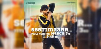 Gopichand Seetimaarr Title song on 3rd March