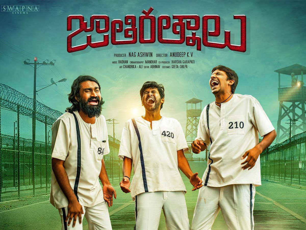 Jathi Ratnalu First Day US Box Office Collections