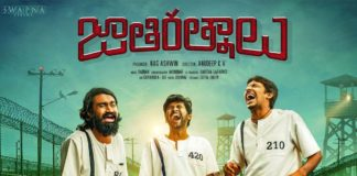 Jathi Ratnalu Movie Review