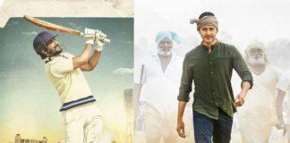 Jersey and Maharshi win 67thNational film Awards