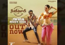Jwala Reddy from Seetimaarr Tamannah Bhatia impresses her navel devotees