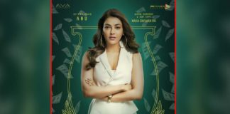 Kajal Aggarwal leads this scam
