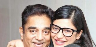 Kamal is positive about Shrutis recent relationship