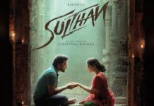 Karthis Sulthan pre-release business details
