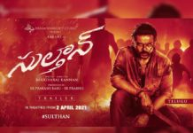Karthi's Sulthan trailer: Power-packed mass masala entertainer