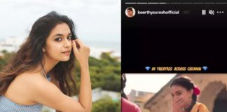 Keerthy Suresh happy for these guys