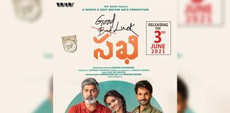 Good Luck Sakhi gets release date