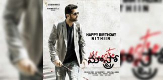 Maestro First Look: blind Nithiin walking on Piano