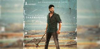 Maha Samudram First look: Blood stains on Sharwanand face, who is in action mode