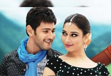 Mahesh Babu to share the time with Tamannah Bhatia on a mattress