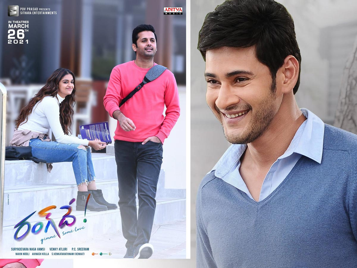 Mahesh Babu to unveil Rang Des most promising number