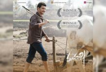 Mahesh predicted National Award for Maharshi even before release!!
