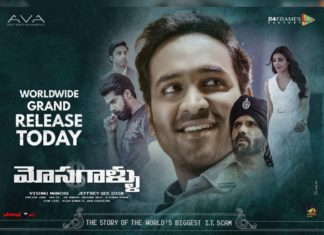 Mosagallu Movie Review