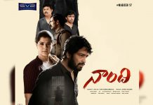 Naandhi 14 days Worldwide Box office Collections