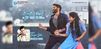 Naga Chaitanya and Sai Pallavi rain dance