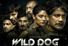 Nagarjuna Wild Dog Trailer gets launch date