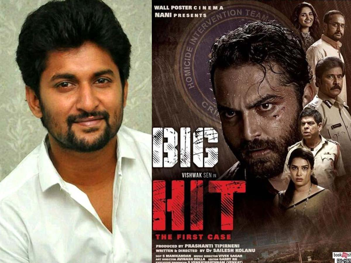Nani announces HIT sequel