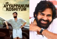Pawan Kalyan to croon a song for Ayyappanum Koshiyum remake