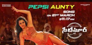 Pepsi Aunty from Seetimaarr: Apsara Rani Glamour show