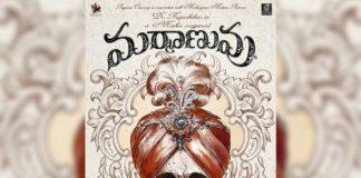 Pre look poster of Marmaanuvu : Rajaeskhar film with Venkatesh