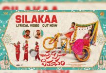 Silakaa from Pushpaka Vimanam: funny lyrics, decent composition