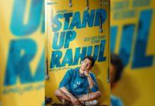 Raj Tarun Stand Up Rahul First Look