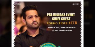 Rajamouli and Jr NTR accepts Thellavarithe Guruvaram pre release function invitation