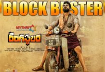 Ram Charan Rangasthalam clocks 3 years