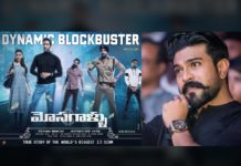 Ram Charan happy for his brother Manchu Vishnu Mosagallu