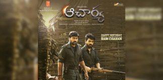 Acharya: Comrade Chiranjeevi and Ram Charan hold long gun in their style