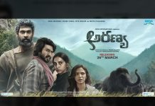 Rana Daggubati special treat Aranya Trailer on 3rd March