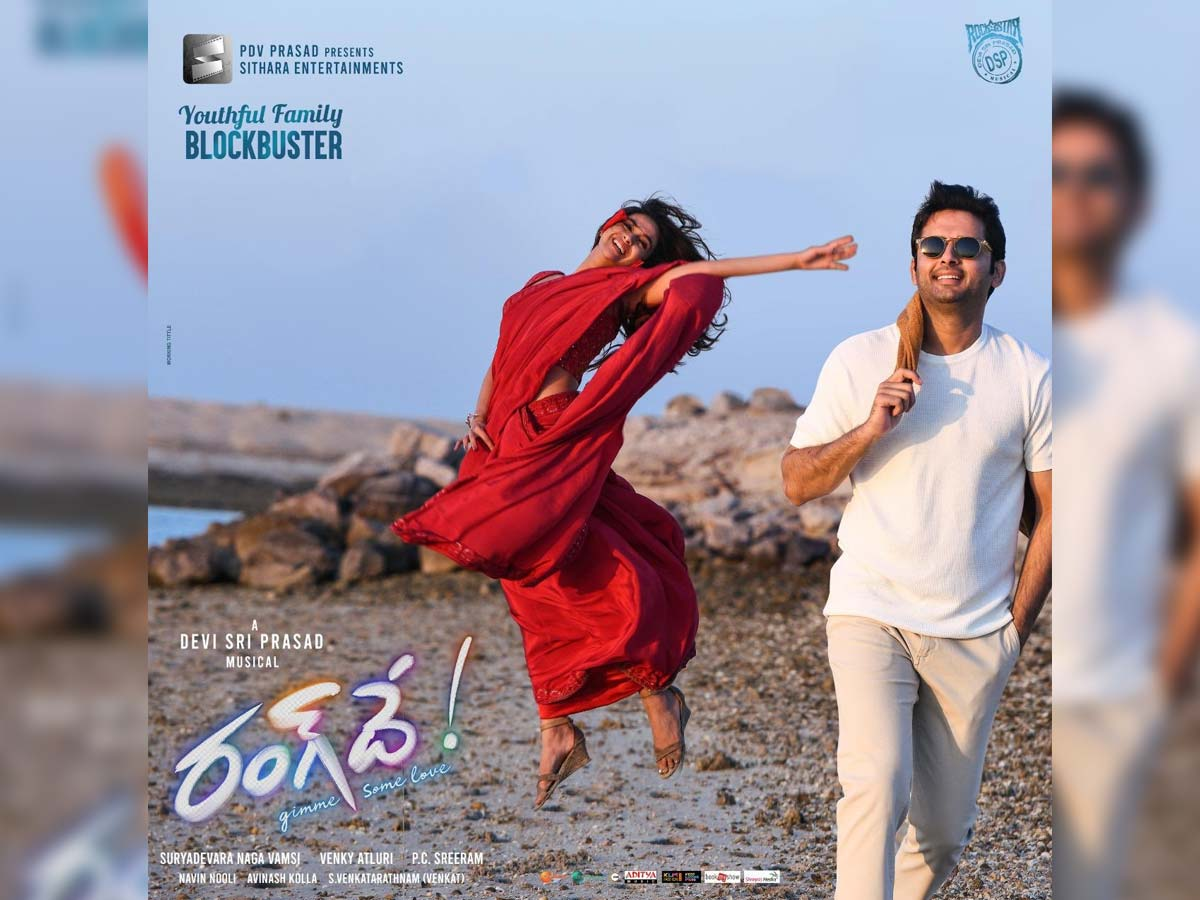 RangDe4 Days AP/TS Collections